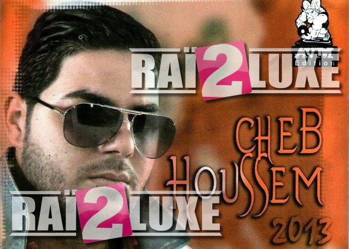 Cheb Houssem – No No No Live 2013 Vol2