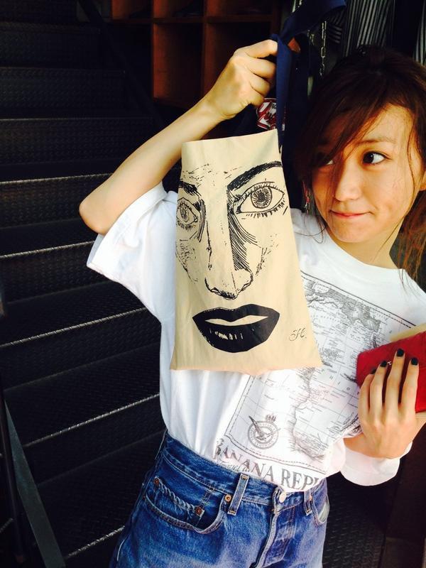 大島優子 sur Twitter : 撮影ちゅうに買い物しちゃう #中目黒#mini #11月号 http://t.co/XEAzaztcrx