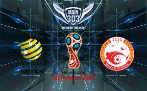 Prediksi Australia vs Kyrgyzstan 12 November 2015
