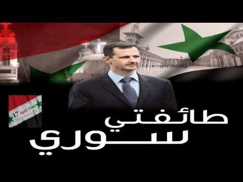 Le chanteur George Wassouf soutient le président syrien Bachar Al Assad