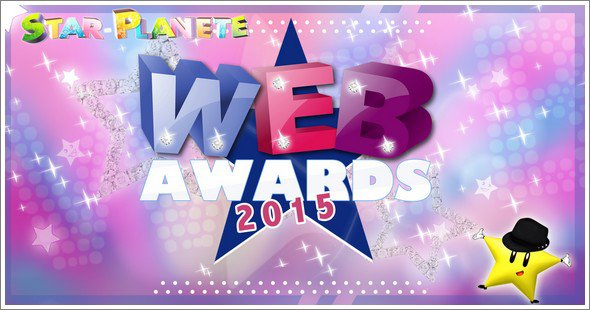 Web Awards 2015 | Star Planète