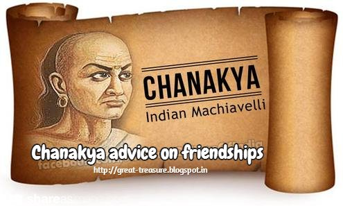 Great Quotes: Chanakya - Advice On Friendships