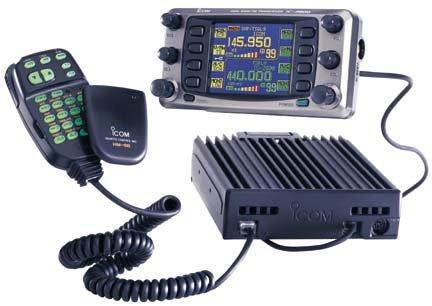 Icom 2800H, Icom IC-2800H Mobile Amateur Transceiver