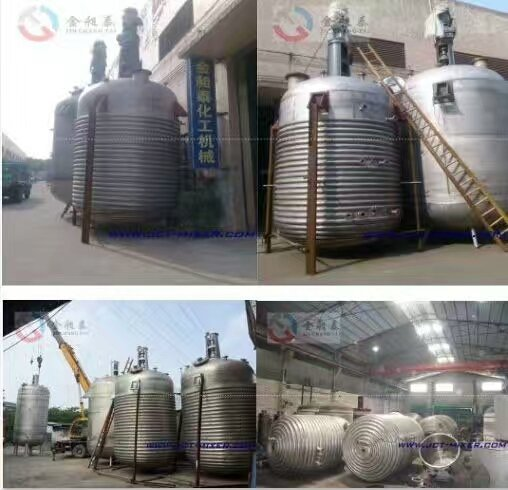 DOP production | Meeting the Bangladesh client who needs chemical reactor for DOP production line