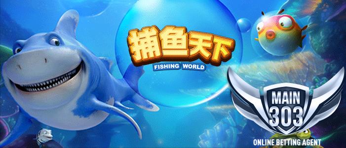 Tembak Ikan Min Deposit 25Ribu – Agen Judi Bola Casino Taruhan Online Terpercaya Indonesia