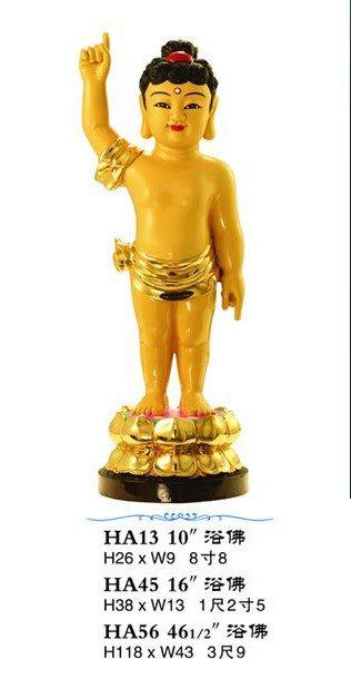 shop baby buddha statue sale online