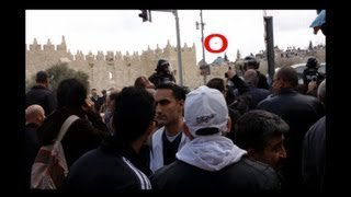 UFO Sightings Military Police Drone Over Palestinian Protest! Or UFOs Over The Holy Land?