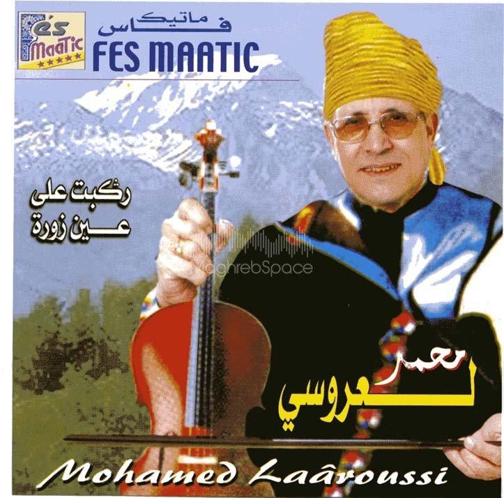 Le doyen de la 'Taktouta jabaliya', Mohamed Laaroussi est décédé à l'âge de 80 ans