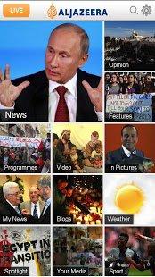 تحميل تطبيق الجزيرة باللغة الانجليزية | apps Al Jazeera English