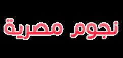 صدمة بكل المقايسس | جزيرة تيران مصرية ، والدليل موجود فى كتاب الدراسات للصف السادس الإبتدائي - نجوم مصرية