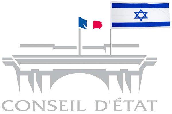 La justice française au service du sionisme !