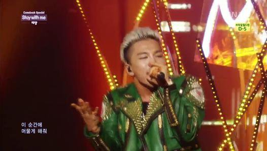 140608 인기가요 태양 Stay With Me (Feat.G-Dragon)+눈, 코, 입