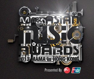 MAMA Vote 2013 | Mnet Asian Music Awards