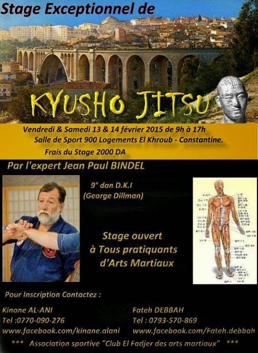 stage de kyusho-jitsu et toreikian- budo. Est d' Algérie.Constantine