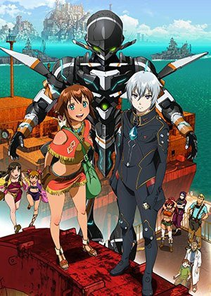Suisei no Gargantia VF - Gum Gum Streaming