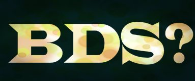 BDS full form – What is the full form of BDS?