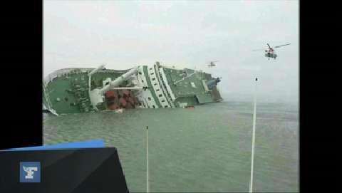 Corée du Sud : au moins deux morts dans le naufrage d'un ferry