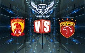 Prediksi Guangzhou Evergrande vs Shanghai SIPG 15 Mei 2015 C
