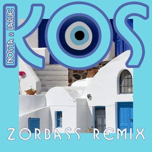 Kos : Zorbass remix (Maquette instrumental)