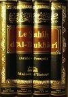 : Hisnulmuslim : la citadelle du musulman - invocations en islam selon le Coran et la Sunnah (Sunna)