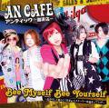 [VIDEO] Bee Myself Bee Yourself ~Jibun Rashiku Kimi Rashiku Umareta Story wa Hajimattenda~ - An Cafe - A happy & rocking J-pop / J-rock video