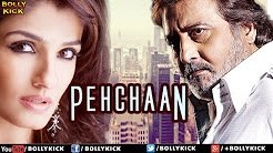 Pehchaan Full Movie | Hindi Movies 2017 Full Movie | Hindi Movies | Vino... | movielink007