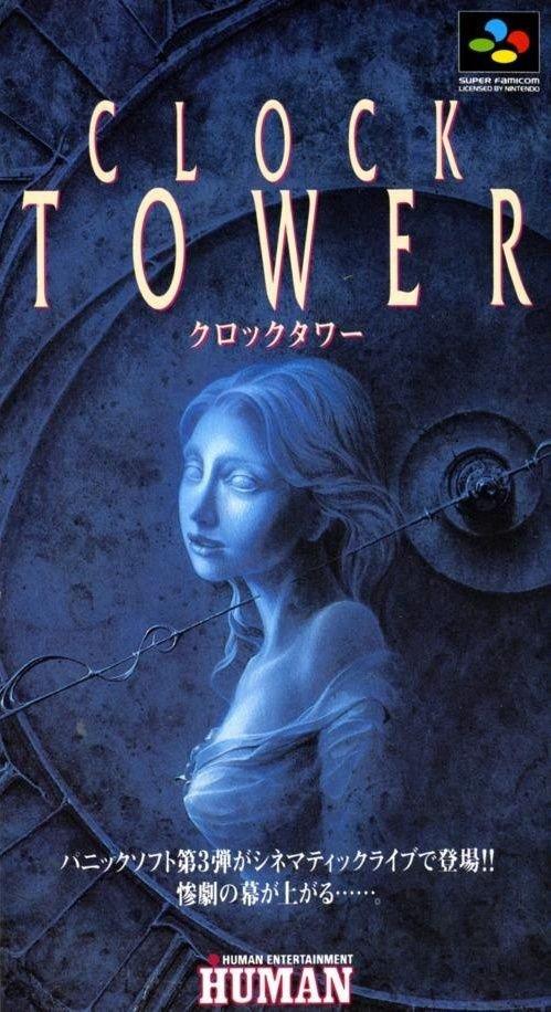 Clock Tower - 1995 - SNES