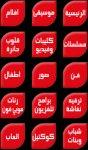 وائل جسار - أغاني mp3 - بانيت