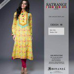 Satrangi Eid Collection For Ladies 2014 by Bonanza | Latest Bonanza Satrangi Collection | Bridal Dresses