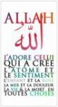 Ayat el Kursi : [Sourate El Bakara(la vache)Verset 255]