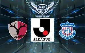 Prediksi Kashima Antlers vs Ventforet Kofu 23 Maret 2016
