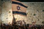Cours de Torah et Judaisme en ligne du Rav Haim Dynovisz