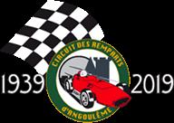 Circuit des Remparts | Les 13, 14 et 15 septembre à Angoulême