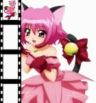 gif fais par moi - Blog de ichigo--momomiya-x3