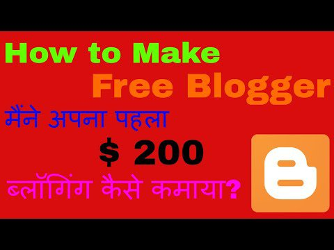 How to make a Blog | How to create free blog