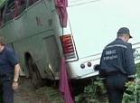 Un autocar se renverse en Ukraine: 14 morts et 29 blessés