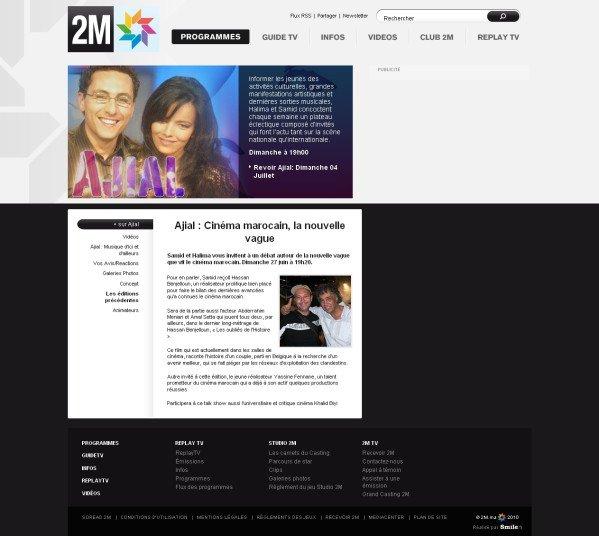 Cinéma marocain sur 2M : la nouvelle vague !