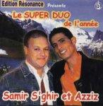 Samir Sghir deliahh (2007) - Mounir1206