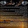 اللهم افتح لنا ابواب رحمتك آمين يا رب العالمين