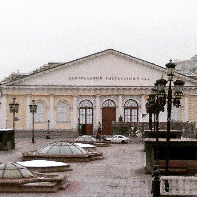 """Александр Гермаков on Instagram: """"Центральный выставочный зал #Манеж #москва #музеироссии #центральныйвыставочн..."""