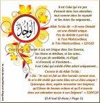 Explication du Nom d'Allah : el-Wahid – الواحد