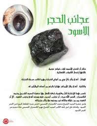 قصص وعبر: كيد الأعداء وصدق الرسالة والرسول - صلى الله عليه وسلم -