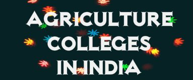 Agriculture Colleges in India – भारत के Top कृषि कॉलेज