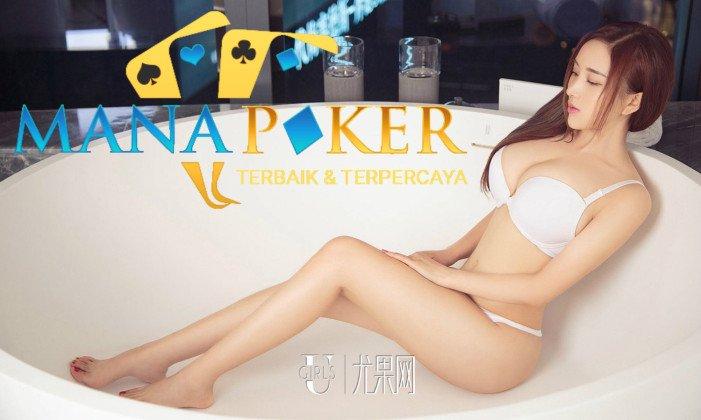 Daftar Judi Poker Online Bank BRI | Manapoker