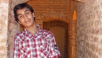 #FreeNimr Exécution imminente d'Ali Al-Nimr : stop à la barbarie de l'Arabie Saoudite !!!