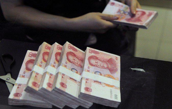 How Serious Is the Coming China Slowdown? (Otmane EL RHAZI)