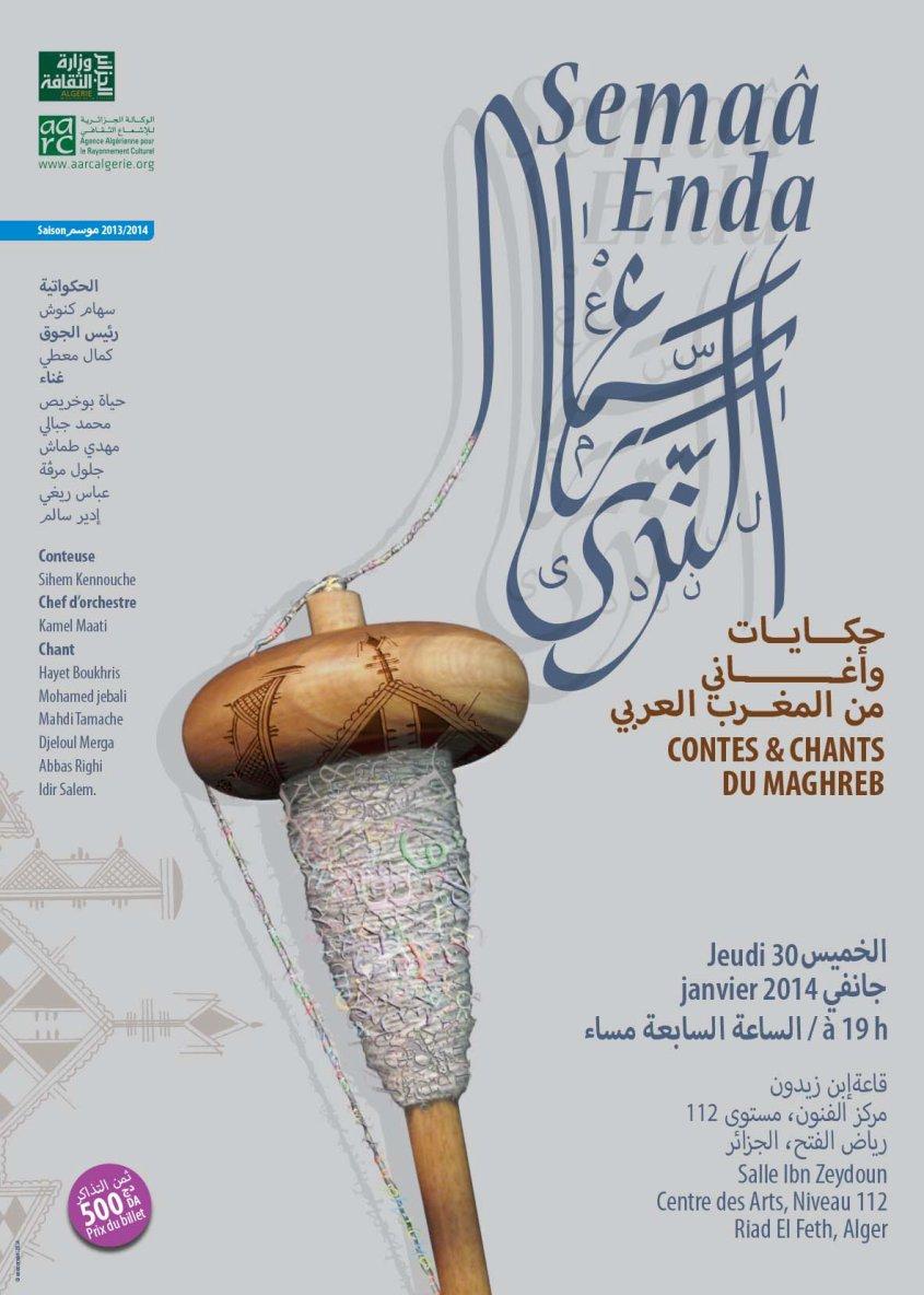 """Alger : Le spectacle musical """"Semaâ Enda"""", réunit 7 artistes d'Algérie, de Tunisie et du Maroc autour du patrimoine oral du conte et de la musique populaire du Maghreb"""