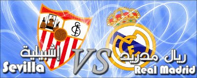 مشاهدة مباراة ريال مدريد واشبيلية بث مباشر 15/9/2012 | عرباوى