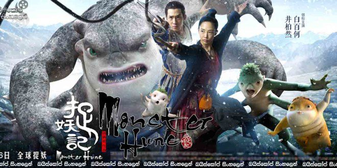Mythica The Necromancer 2015 Full Movie Watch Online Free Download