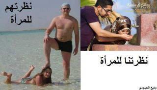 همس الجواري: ثالثا: المساواة بين الرجل والمرأة: الباب الثالث: الإسلام والمرأة: